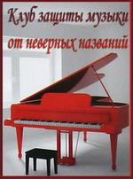 Красный рояль ВК  130